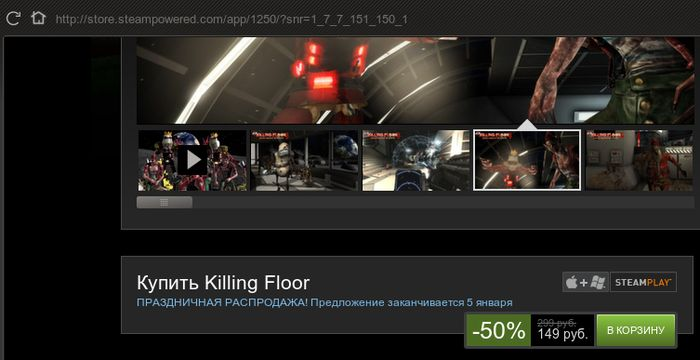 killing floor linux