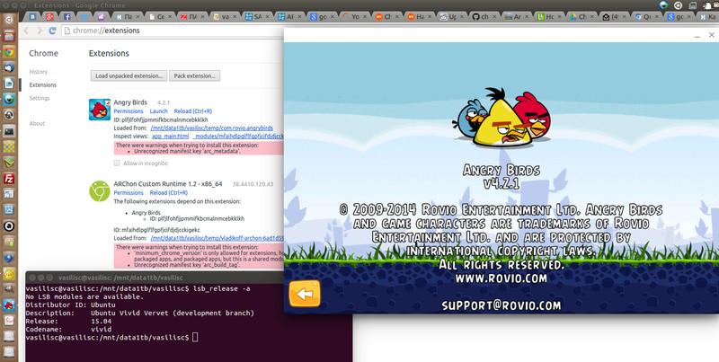 программы для линукс скачать бесплатно - фото 4